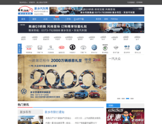 auto373.com screenshot
