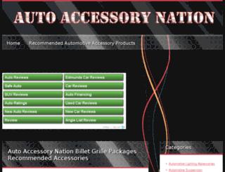 autoaccessorynation.com screenshot