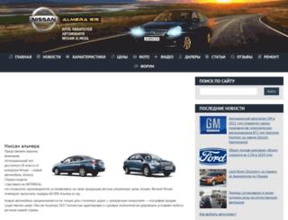 autoalmera.ru screenshot