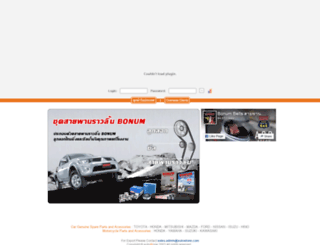 autoatone.com screenshot