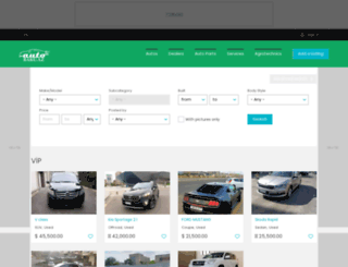 autobaku.az screenshot