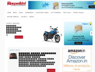 autobeatz.com screenshot