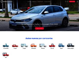 autocosmos.com.pe screenshot