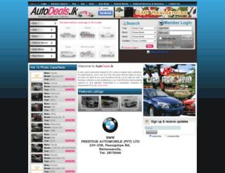 autodeals.lk screenshot
