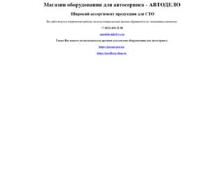 autodeelo.ru screenshot