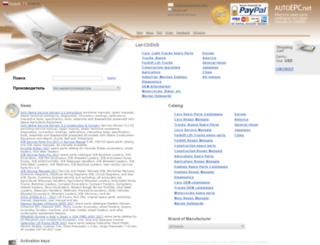 autoepc4you.com screenshot