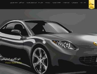 autoestilaei.com screenshot