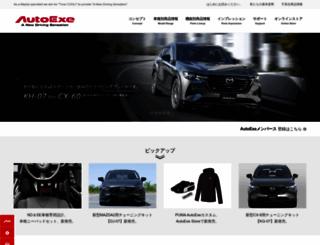 autoexe.co.jp screenshot