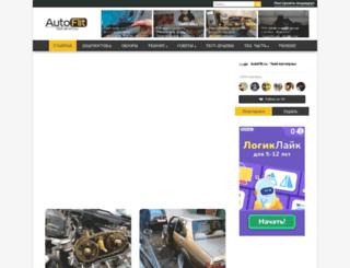autoflit.ru screenshot