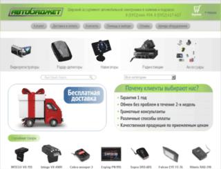 autogajet.com screenshot