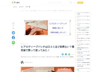autogalaxy.jp screenshot