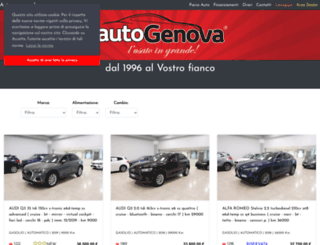 autogenova.com screenshot