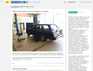 autohelpmoscow.dirty.ru screenshot