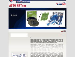 autohit.bg screenshot