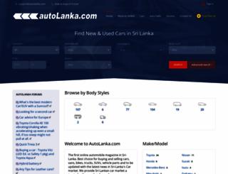 autolanka.com screenshot