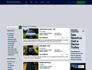 autolanka.org screenshot