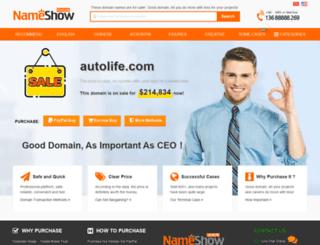 autolife.com screenshot