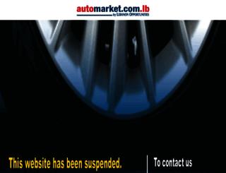 automarket.com.lb screenshot