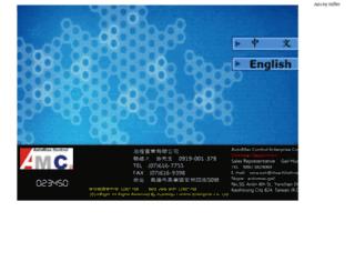 automax.myweb.hinet.net screenshot