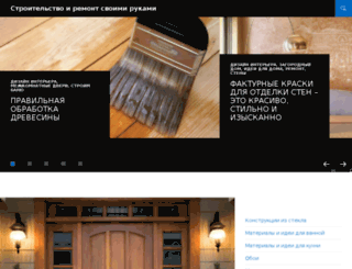 automechanik64.ru screenshot