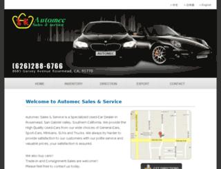 automecsales.com screenshot