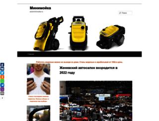 autominimoika.ru screenshot