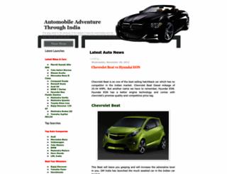 automobile-adventure-india.blogspot.com screenshot