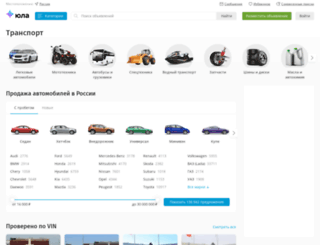 automobile.ru screenshot