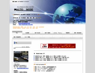 automode.p-kit.com screenshot
