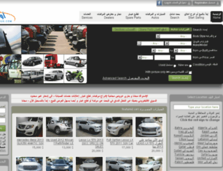 automotivesouk.com screenshot