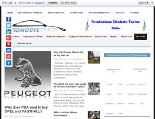 automotivespace.org screenshot