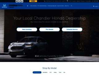 autonationhondachandler.com screenshot