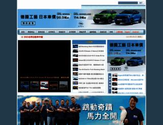 autonet.com.tw screenshot