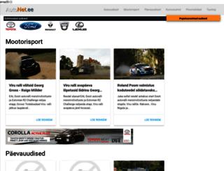 autonet.ee screenshot