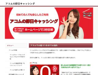 autooglas.net screenshot