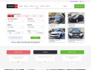 autopark.dn.ua screenshot