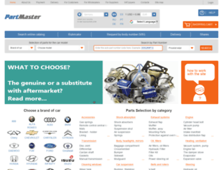 autopartmaster.com screenshot