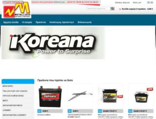 autoparts-batteries.gr screenshot