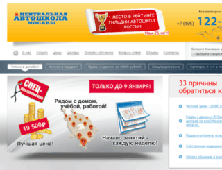 autoprava.ru screenshot