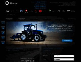 autopremium-tver.ru screenshot