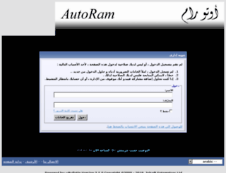 autoram.com screenshot
