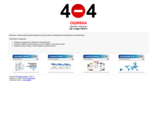autosalon.e-stile.ru screenshot