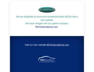autosdirect2asia.com screenshot