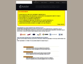 autoset.org screenshot