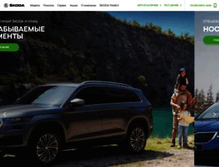 autoskd.ru screenshot
