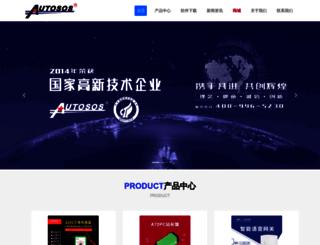 autososcn.com screenshot