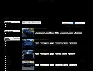 autosport-karatzas.car.gr screenshot