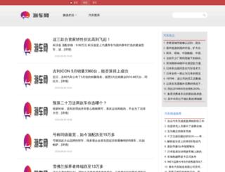 autosup.com screenshot