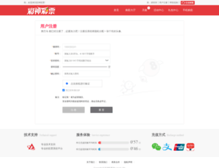 autosurflive.com screenshot