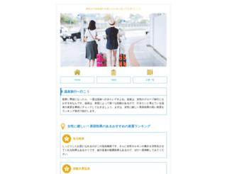 autoteilepreisvergleich.org screenshot